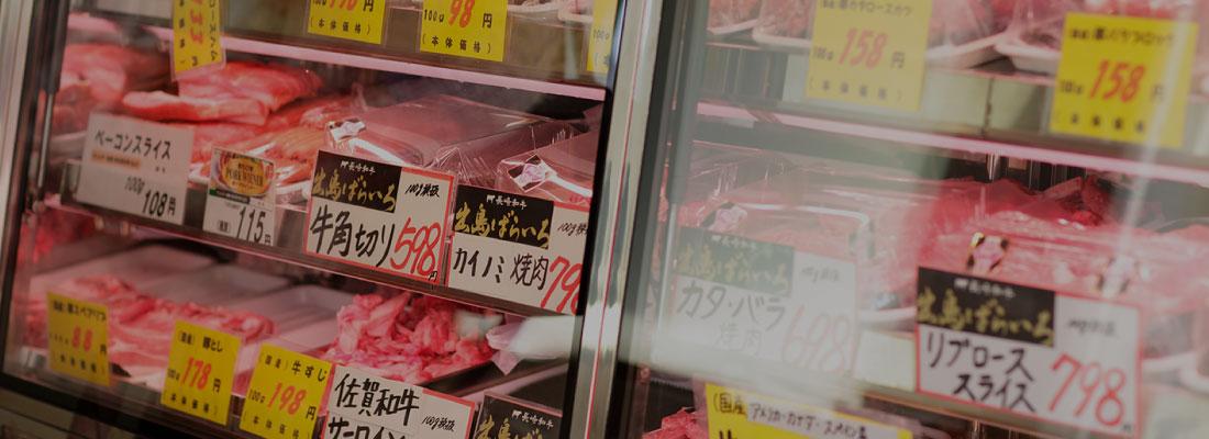 肉のマルシン 取り扱い商品