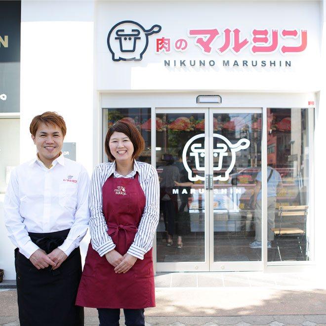 お肉のカフェ meat sukkeyをオープン