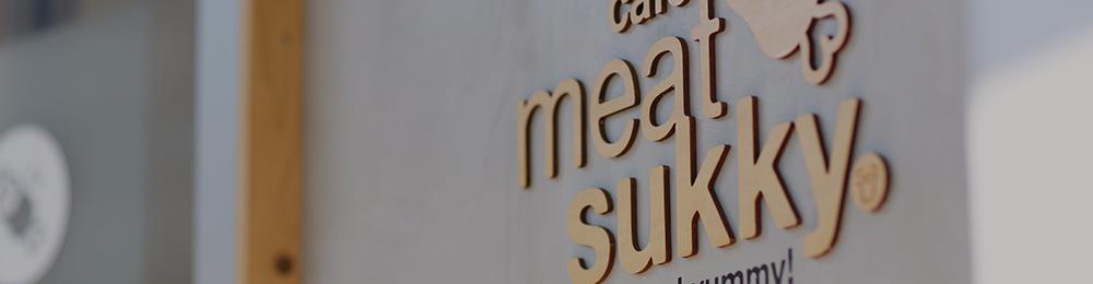 お肉のCafe